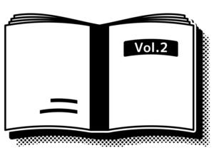 3年前のFXトレード日誌より(Vol.2)