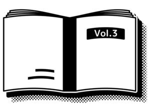 3年前のFXトレード日誌より(Vol.3)